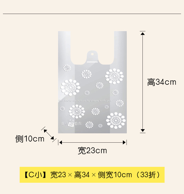 Y-807幸福袋着走_09