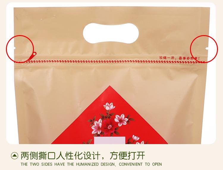 Y-569-悦喜(哑光)_17