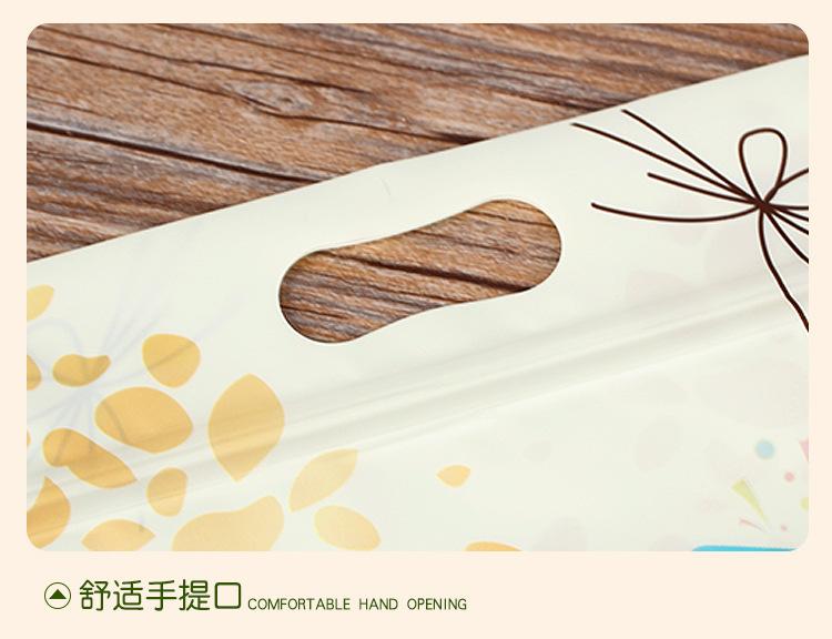 Y-572-巧遇美食(哑光)_15