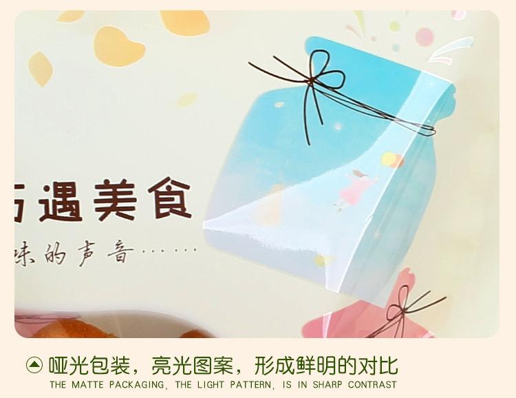 Y-572-巧遇美食(哑光)_16
