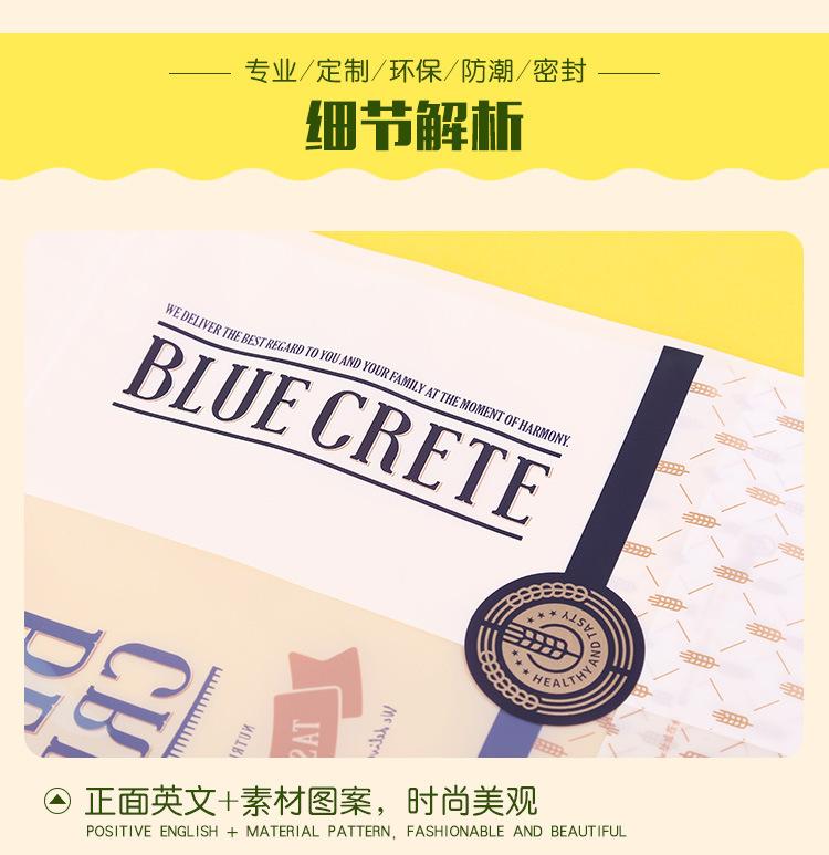 蓝色克里特Y-L1801_15.jpg