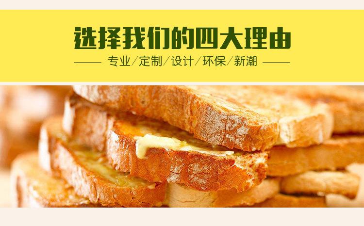 Y-365-美味一起分享_03