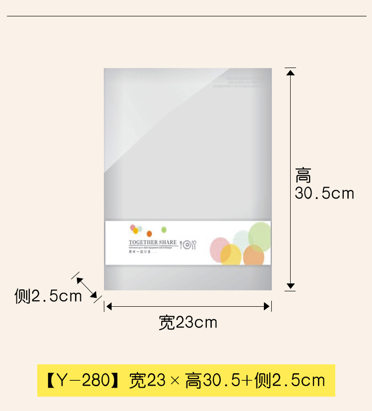 Y-365-美味一起分享_07
