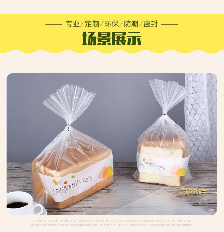 Y-365-美味一起分享_09