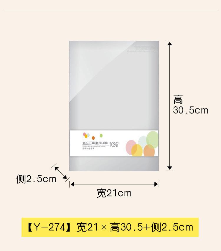 Y-365-美味一起分享_08