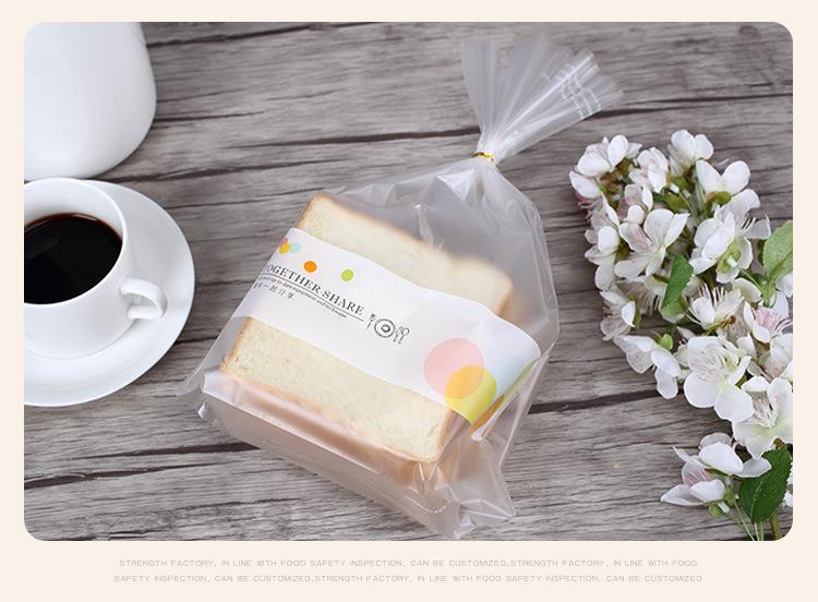 Y-365-美味一起分享_16