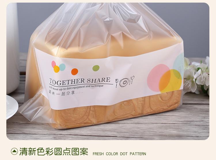 Y-365-美味一起分享_19