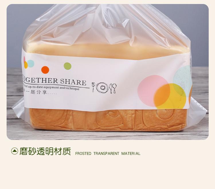 Y-365-美味一起分享_21