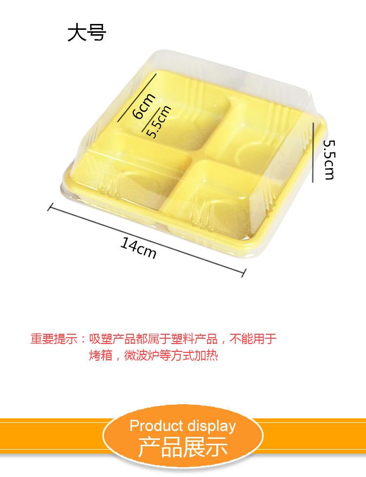 西点包装盒3.jpg
