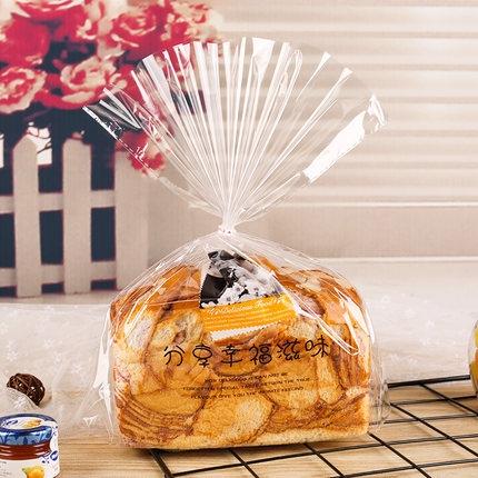 分享幸福滋味面包吐司袋100个