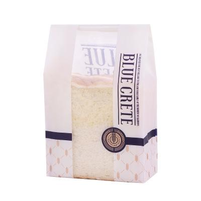 3-4片透明开窗面包吐司袋西点淋膜防油打包袋烘焙食品袋*100个