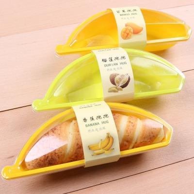 XY2511香蕉船吸塑盒/西点慕斯盒/冰激凌杯/芝士提拉米苏1400套/箱抱抱水果型